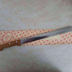 Nož za sečenje pršute širi, Solingen